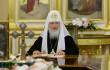 Послание Святейшего Патриарха Кирилла Предстоятелям и представителям Поместных Православных Церквей, собравшимся на о. Крит